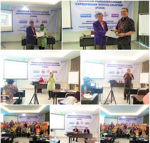 Seminar Program Pengembangan Keprofesian Berkelanjutan (P2KB) Organisasi Profesi IAKMI dan PPPKMI